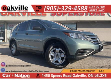 2013 Honda CR-V LX | BLUETOOTH | B/U CAM | HTD SEATS (Stk: P12513) in Oakville - Image 1 of 19