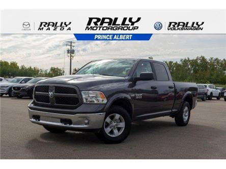 2018 RAM 1500 SLT (Stk: V878) in Prince Albert - Image 1 of 11