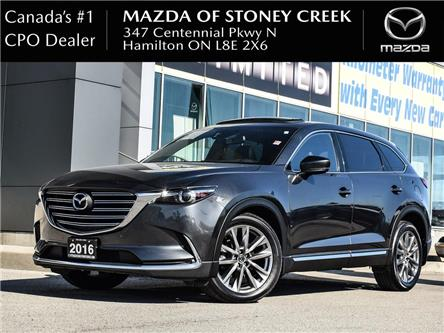 2016 Mazda CX-9 GT (Stk: SU1331) in Hamilton - Image 1 of 23