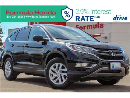 2016 Honda CR-V EX (Stk: B11372) in Scarborough - Image 1 of 31