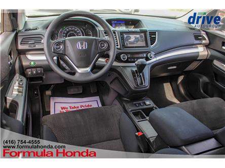 2016 Honda CR-V EX (Stk: B11372) in Scarborough - Image 2 of 31