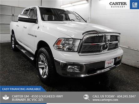 2012 RAM 1500 SLT (Stk: D7-93062) in Burnaby - Image 1 of 24