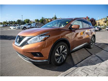 2017 Nissan Murano Platinum (Stk: KK-230A) in Okotoks - Image 1 of 22
