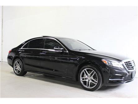 2015 Mercedes-Benz S-Class Base (Stk: A196188) in Vaughan - Image 1 of 30