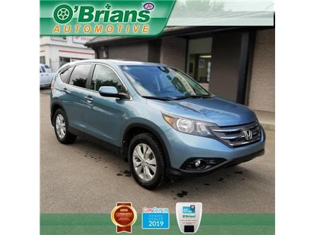 2014 Honda CR-V EX-L (Stk: 12291A) in Saskatoon - Image 1 of 22