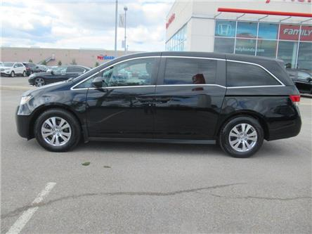 2016 Honda Odyssey SE | HONDA CERTIFIED | BLUETOOTH (Stk: 504172T) in Brampton - Image 2 of 30