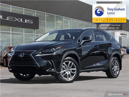 2020 Lexus NX 300 Base (Stk: P8564) in Ottawa - Image 1 of 29