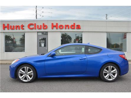 2010 Hyundai Genesis Coupe  (Stk: 7248A) in Gloucester - Image 1 of 20