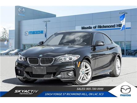 2017 BMW 230i  (Stk: P0443) in Richmond Hill - Image 1 of 17