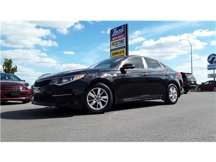 2016 Kia Optima LX+ (Stk: P520) in Brandon - Image 1 of 20