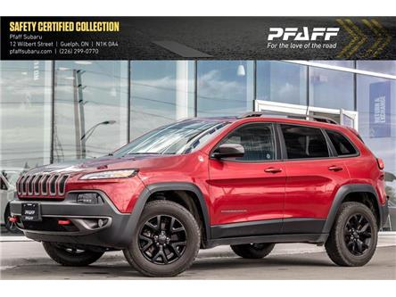 2016 Jeep Cherokee Trailhawk (Stk: S00261A) in Guelph - Image 1 of 22