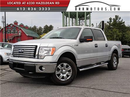 2011 Ford F-150 XLT (Stk: 5659) in Stittsville - Image 1 of 5
