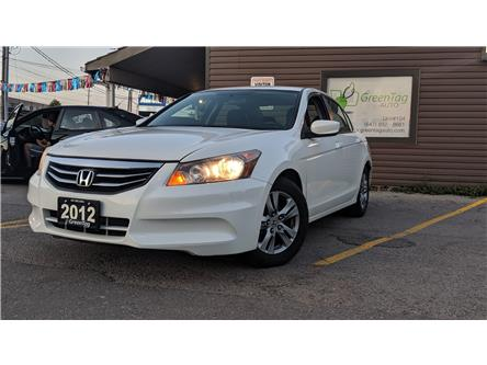 2012 Honda Accord SE (Stk: 5395) in Mississauga - Image 1 of 26