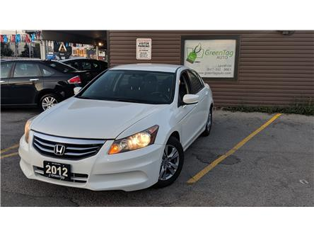 2012 Honda Accord SE (Stk: 5395) in Mississauga - Image 2 of 26