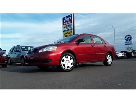 2008 Toyota Corolla CE (Stk: P569) in Brandon - Image 1 of 16