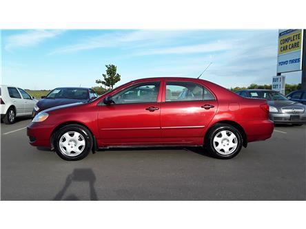 2008 Toyota Corolla CE (Stk: P569) in Brandon - Image 2 of 16