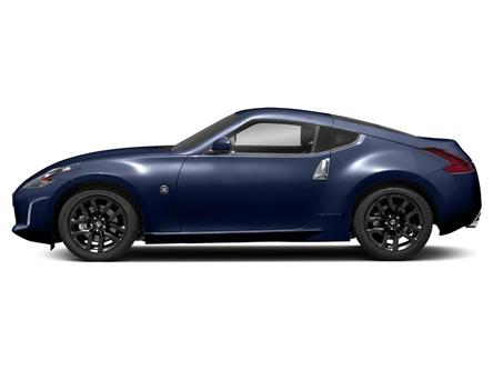 2020 Nissan 370Z  (Stk: 2008) in Chatham - Image 2 of 8