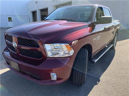 2018 RAM 1500 ST (Stk: 19449A) in Perth - Image 1 of 14