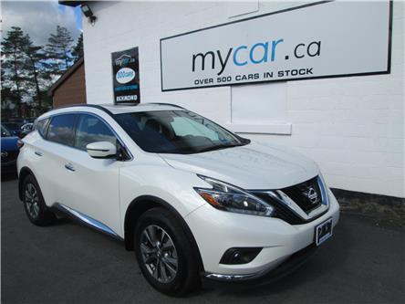 2018 Nissan Murano SV (Stk: 191338) in Richmond - Image 1 of 19