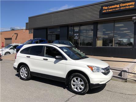 2011 Honda CR-V LX (Stk: ) in Ottawa - Image 1 of 17