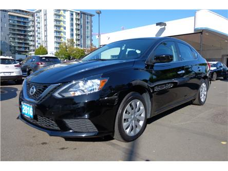 2016 Nissan Sentra 1.8 S (Stk: 634438A) in Victoria - Image 1 of 22