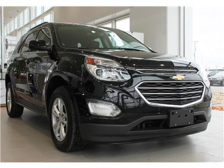 2017 Chevrolet Equinox LT (Stk: V7288) in Saskatoon - Image 1 of 7