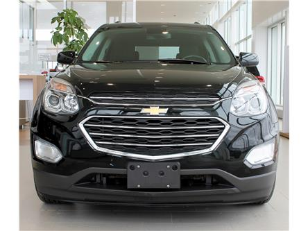 2017 Chevrolet Equinox LT (Stk: V7288) in Saskatoon - Image 2 of 7