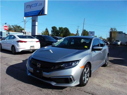 2019 Honda Civic LX (Stk: 191374) in North Bay - Image 2 of 13