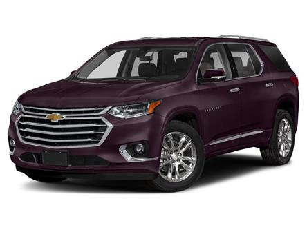 2020 Chevrolet Traverse High Country (Stk: L031) in Grimsby - Image 1 of 9