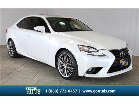 2016 Lexus IS 300 Base (Stk: 004861) in Milton - Image 1 of 48