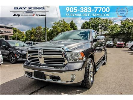 2015 RAM 1500 SLT (Stk: 197023A) in Hamilton - Image 1 of 30