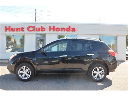 2010 Nissan Rogue  (Stk: Z00481A) in Gloucester - Image 1 of 22