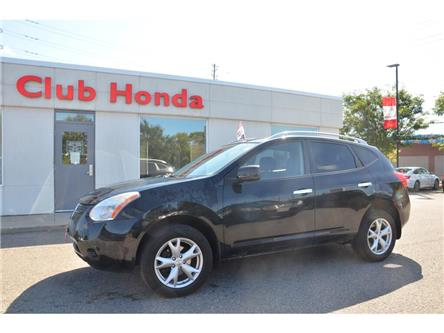 2010 Nissan Rogue  (Stk: Z00481A) in Gloucester - Image 2 of 22