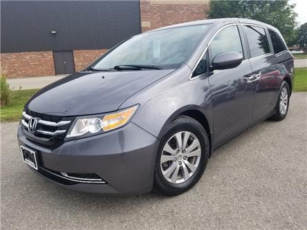2016 Honda Odyssey EX (Stk: A02058) in Guelph - Image 1 of 26