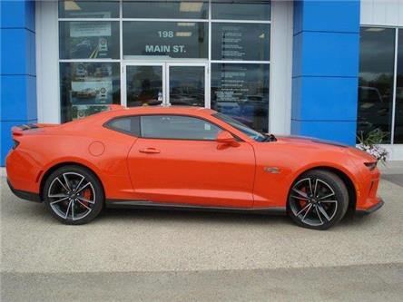 2018 Chevrolet Camaro 2SS (Stk: 18C009) in Wadena - Image 1 of 19