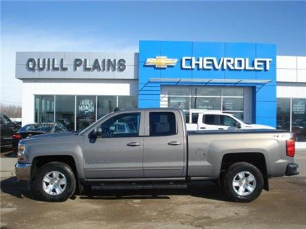 2017 Chevrolet Silverado 1500  (Stk: 19T102A) in Wadena - Image 1 of 13