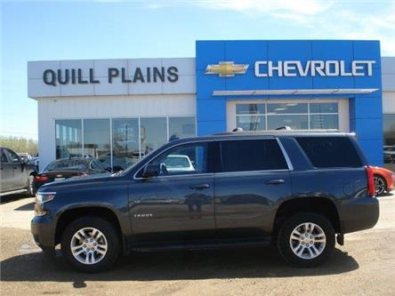 2019 Chevrolet Tahoe LS (Stk: 19P029) in Wadena - Image 1 of 14