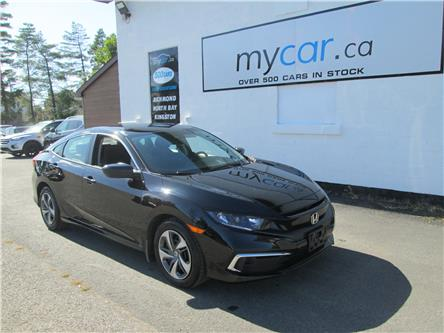 2019 Honda Civic LX (Stk: 191400) in Kingston - Image 1 of 19