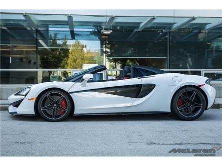 2019 McLaren 570S Spider (Stk: MV0280) in Vancouver - Image 1 of 15