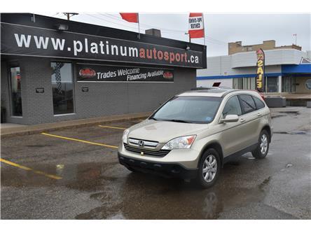 2007 Honda CR-V EX-L (Stk: BP627) in Saskatoon - Image 1 of 15