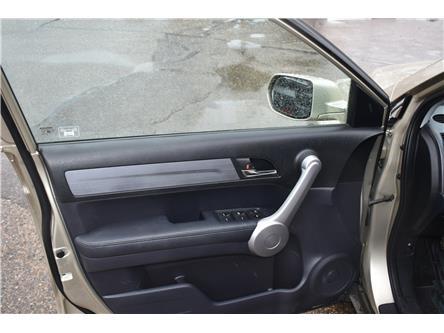 2007 Honda CR-V EX-L (Stk: BP627) in Saskatoon - Image 2 of 15