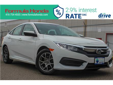2017 Honda Civic LX (Stk: B11345) in Scarborough - Image 1 of 25
