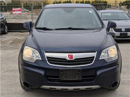 2009 Saturn VUE Hybrid Base (Stk: H5214A) in Toronto - Image 2 of 7