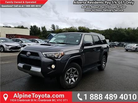 2018 Toyota 4Runner SR5 (Stk: 5718647A) in Cranbrook - Image 1 of 25