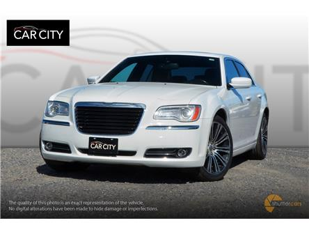 2012 Chrysler 300 S V6 (Stk: 2434A) in Ottawa - Image 1 of 20
