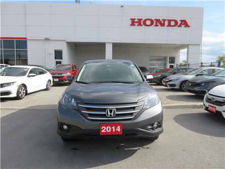 2014 Honda CR-V EX (Stk: SS3627) in Ottawa - Image 2 of 15
