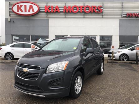 2015 Chevrolet Trax 1LT (Stk: B4122) in Prince Albert - Image 1 of 18