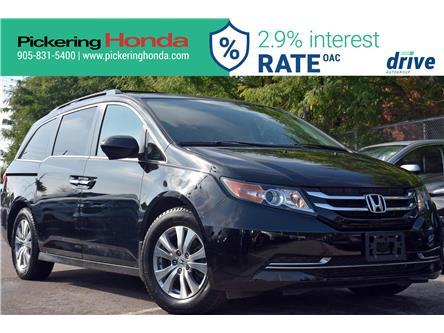 2016 Honda Odyssey EX (Stk: P5182) in Pickering - Image 1 of 30
