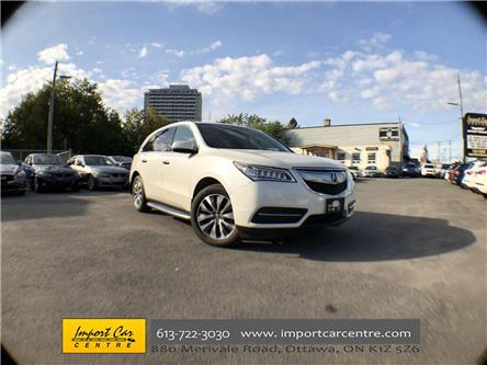 2016 Acura MDX Technology Package (Stk: 505575) in Ottawa - Image 1 of 27
