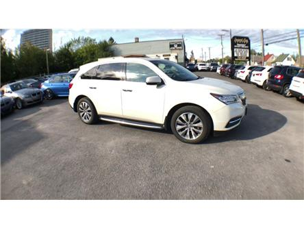 2016 Acura MDX Technology Package (Stk: 505575) in Ottawa - Image 2 of 27